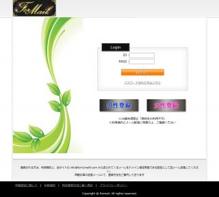 For Mail PC